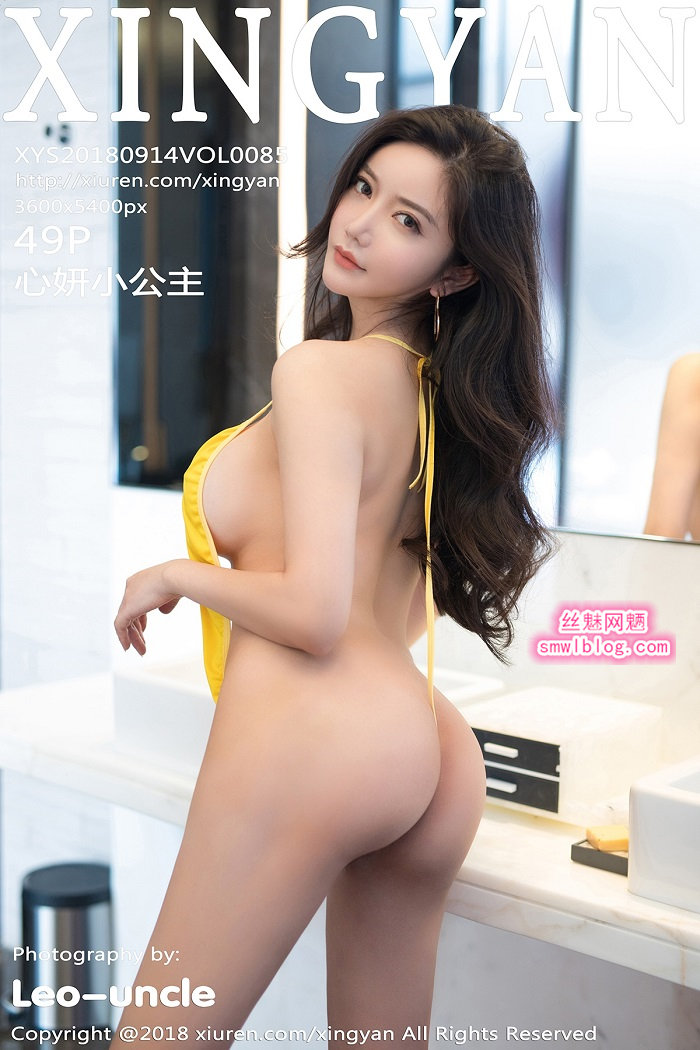 [XINGYAN星颜社]2018.09.14 VOL.085 心妍小公主[49+1P/148M]